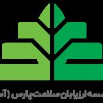 Aspa-Final-Logo-PNG2